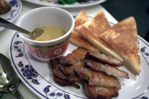 Fatty 'cue coriander bacon with yellow curry custard