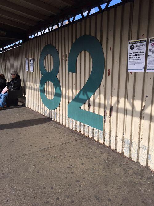 82nd st station